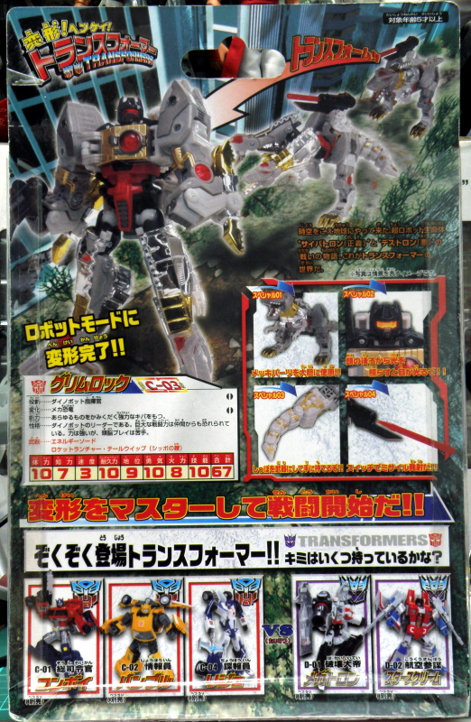 Grimlock Henkei Card Package Back