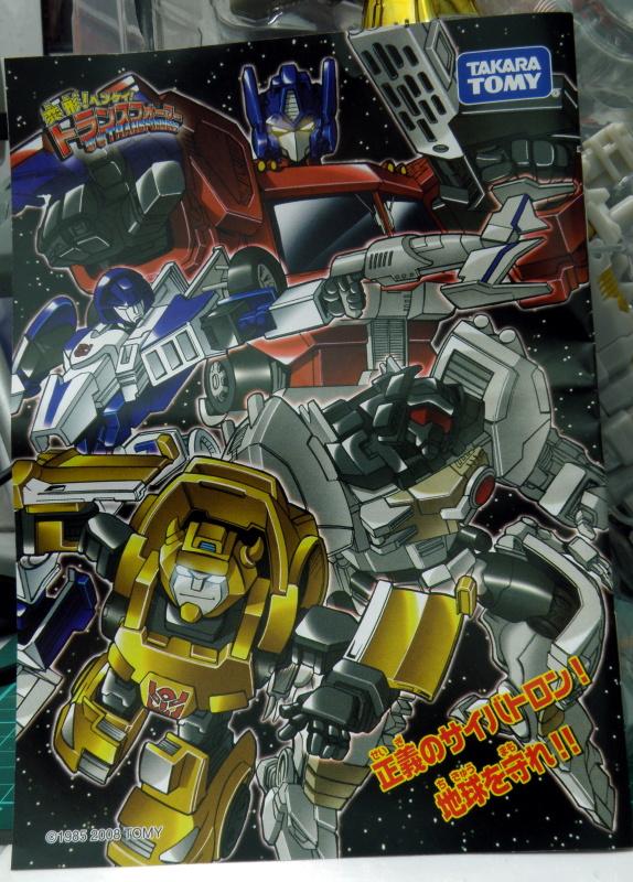 Henkei Grimlock comic cover page