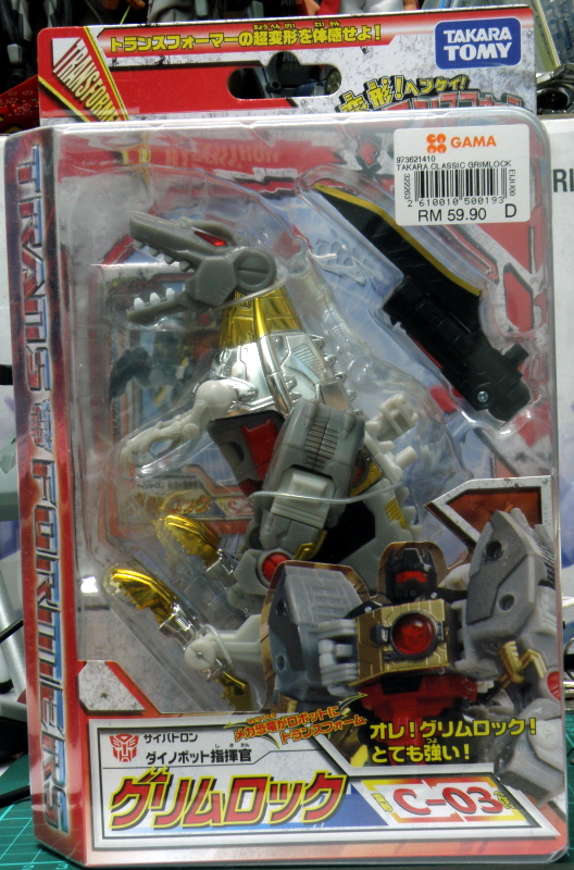 Card Packaged Henkei Grimlock
