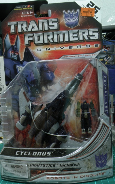 Cyclonus package front