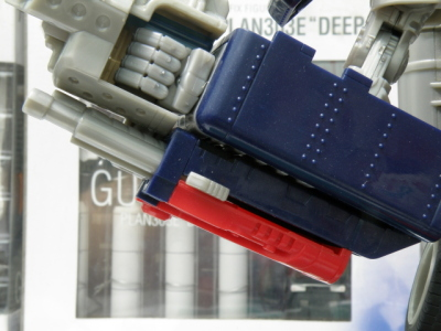 Optimus Prime Gun activation lever.