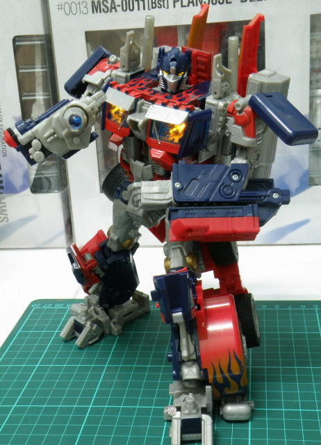 Optimus Prime aiming gun at you.