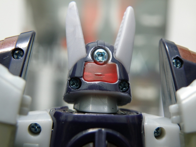 Back of Cyclonus head.