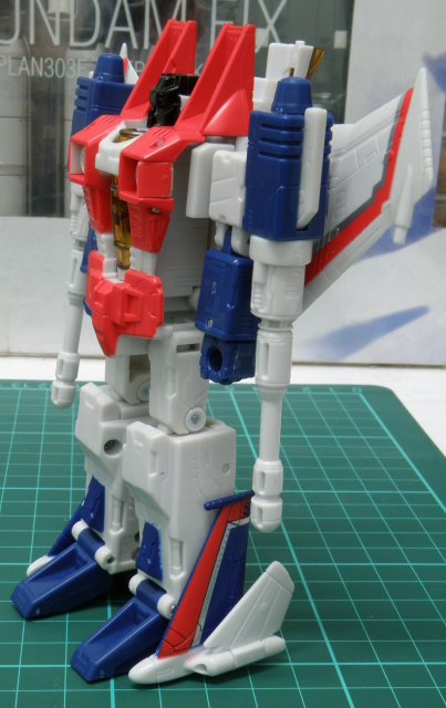 Starscream side view