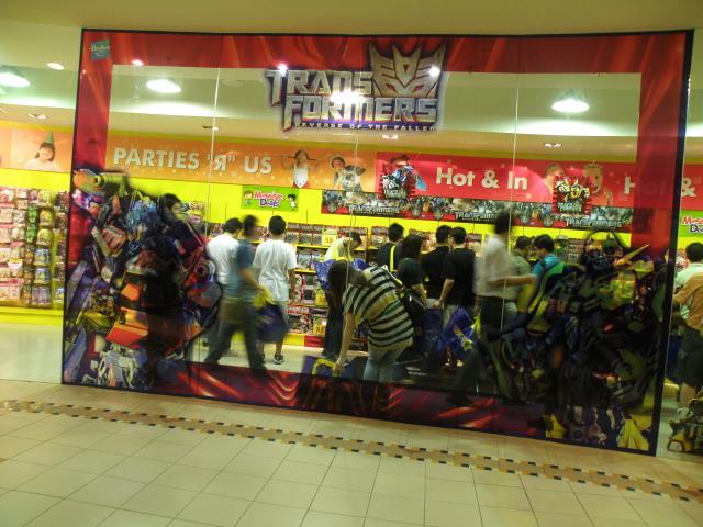 Toys R Us Gurney Plaza