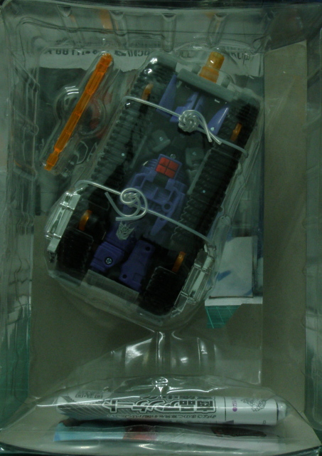 Galvatron in alternate mode out of box.