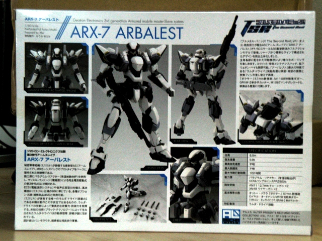 Alter Arbalest package back.