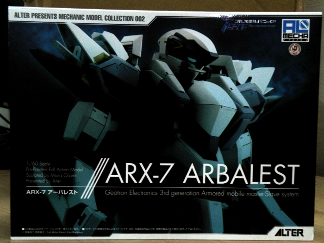 Box front of Alter Arbalest.