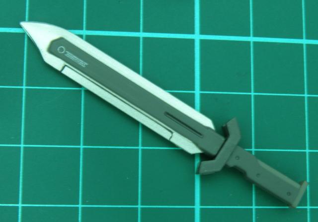 Alter ARX-7 monocular cutter.