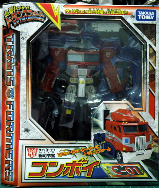 Henkei Convoy Package.