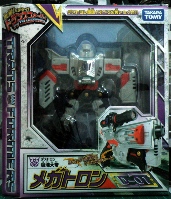 Henkei Megatron package front.