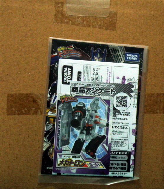 Henkei Megatron package back view.