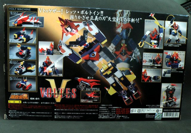 SOC Voltes V box back view.