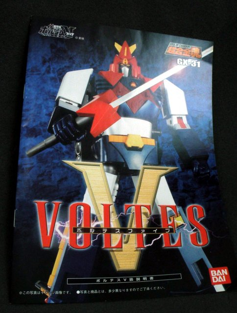 SOC GX-31 Voltes V manual front page.
