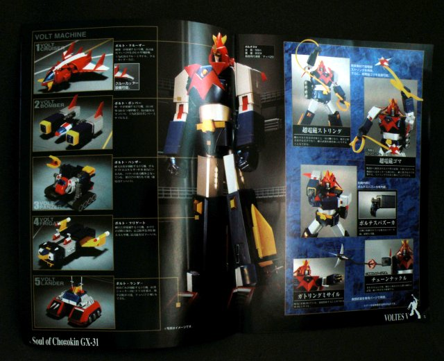 SOC GX-31 Voltes V manual 3rd and 4th page.
