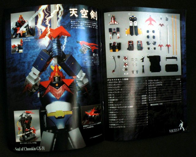 SOC GX-31 Voltes V manual 5th and 6th page.