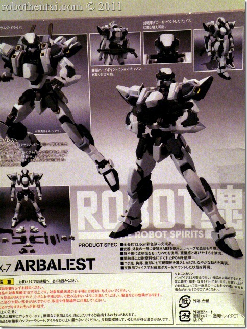 Robot Damashii Arbalest box back.