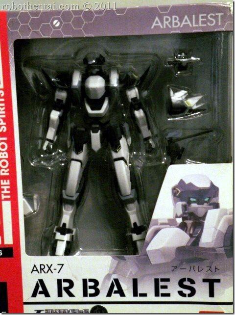 Robot Damashii Arbalest box front.